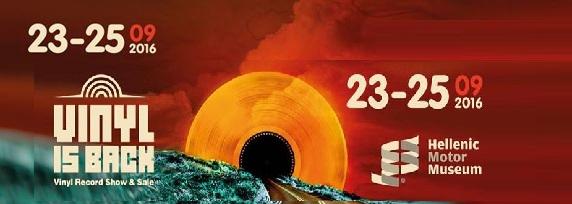 """Vinyl is Back""  - Η Γιορτή βινυλίου το Σεπτέμβριο στην Αθήνα  13528810"