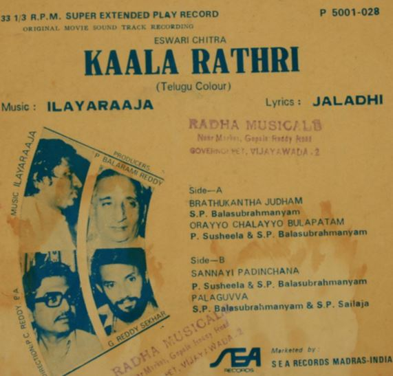 IR's other language (i.e. non-Thamizh) audio sleeve pics - Page 2 1979_k11