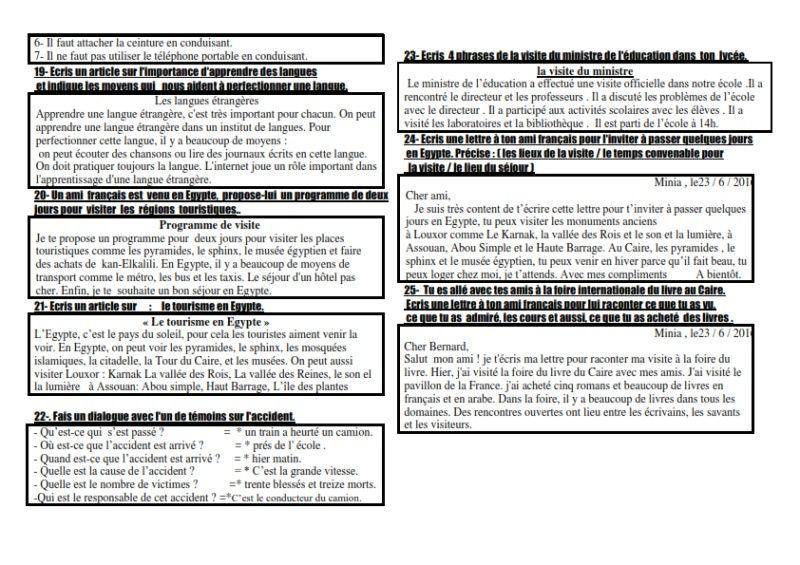 موضوعات التعبير المتوقعة فى اللغة الفرنسية للثانوية العامة 2016 Ouu_oo11