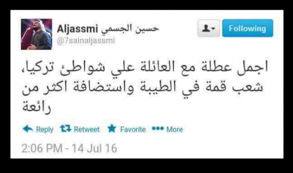 الفنان حسين الجسيمى غرّد لتركيا قبل وقوع الانقلاب ؟ وبعد التغريده بساعات وقع فيها انقلاب  File_210