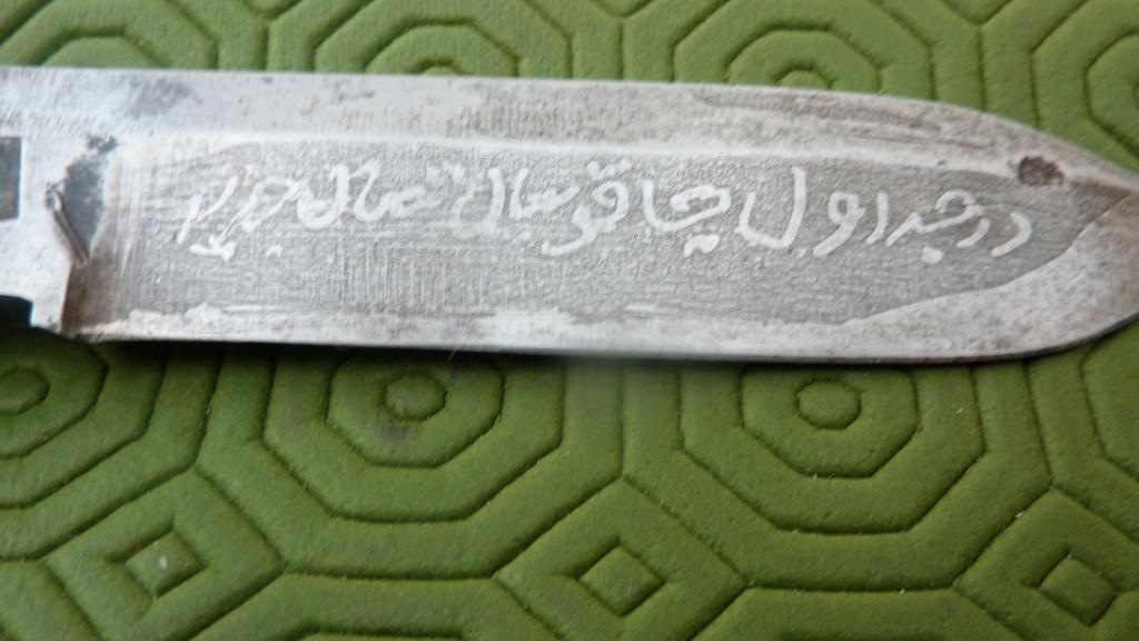 couteaux afghans Coutea16