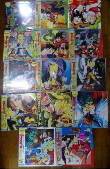 [ESTIM] Lot Laser Disc Dragon Ball/Dragon ball Z Dbz_ld10