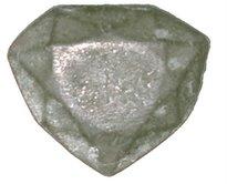Les diamants les plus célèbres de l'Histoire 20081810