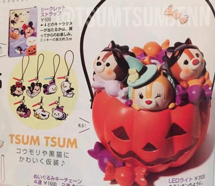 Tsum Tsum - Page 22 Fb_img53