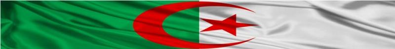 ثانوية أرباكو (التعليم في الجزائر)