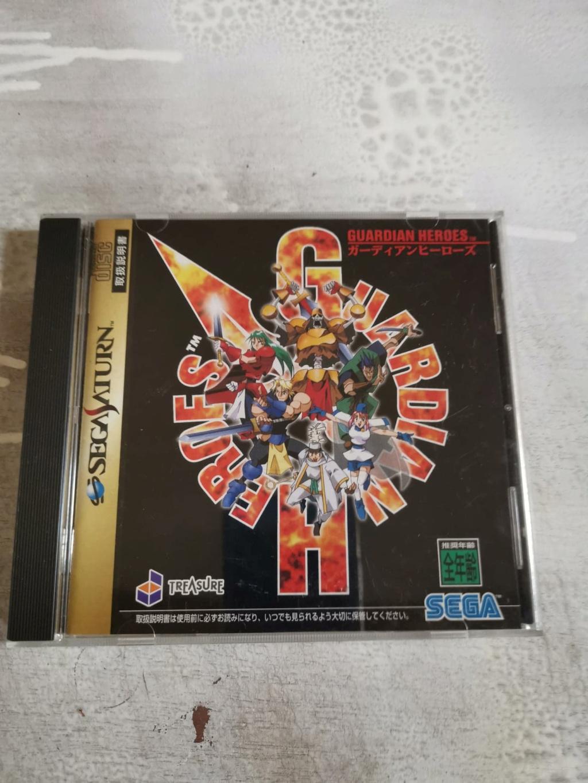 [VDS] Lot Console Saturn Jap grise en boite  Guardi12