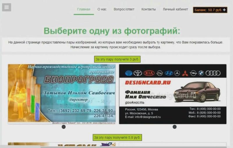 25 рублей каждые 5 минут СКРИПТ для заработка в интернете. Qip_sh10