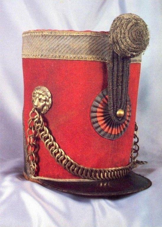 Trompette de Hussards du 7ème Régiment à Waterloo. - Page 2 6c4cc210