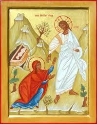 """l'expression """"Dieu de jésus christ"""" est-elle hérétique ? Mon_di10"""