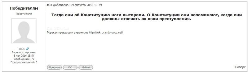 Отзывы городнянцев на трагедию в Лашуках Forum111