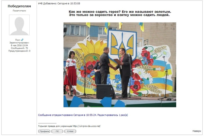 Отзывы городнянцев на трагедию в Лашуках Forum210