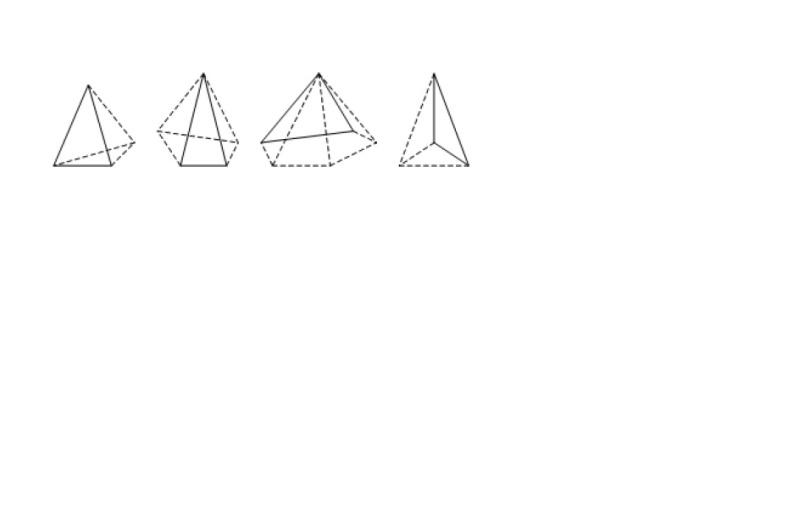 Aide pédagogique - explications dessins en perspective cavalière Perspe10