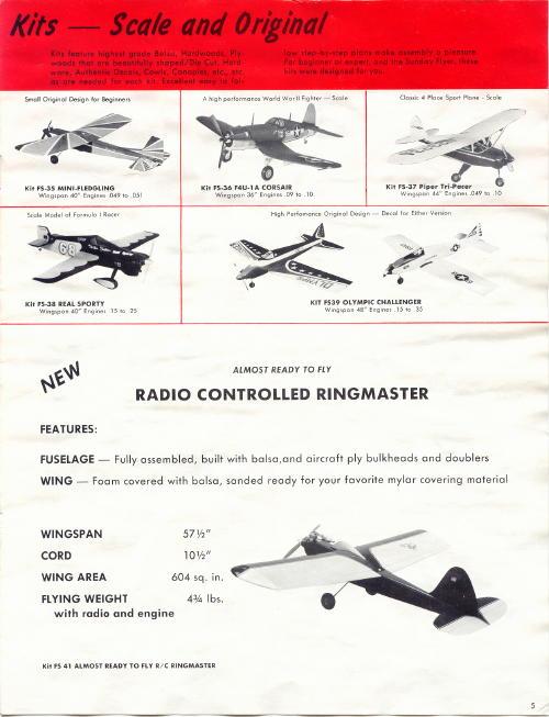 Recent engine acquisitions - Page 2 1989e10