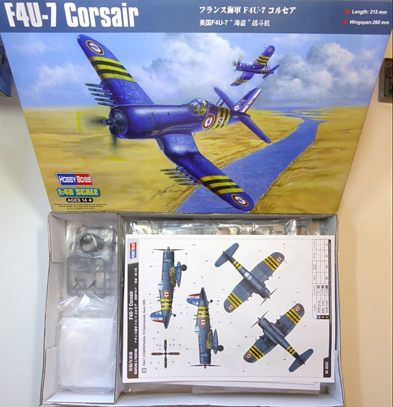 [Hobby Boss - 1/48] F4U-7 Corsair Suez 1956 F4u-7_12