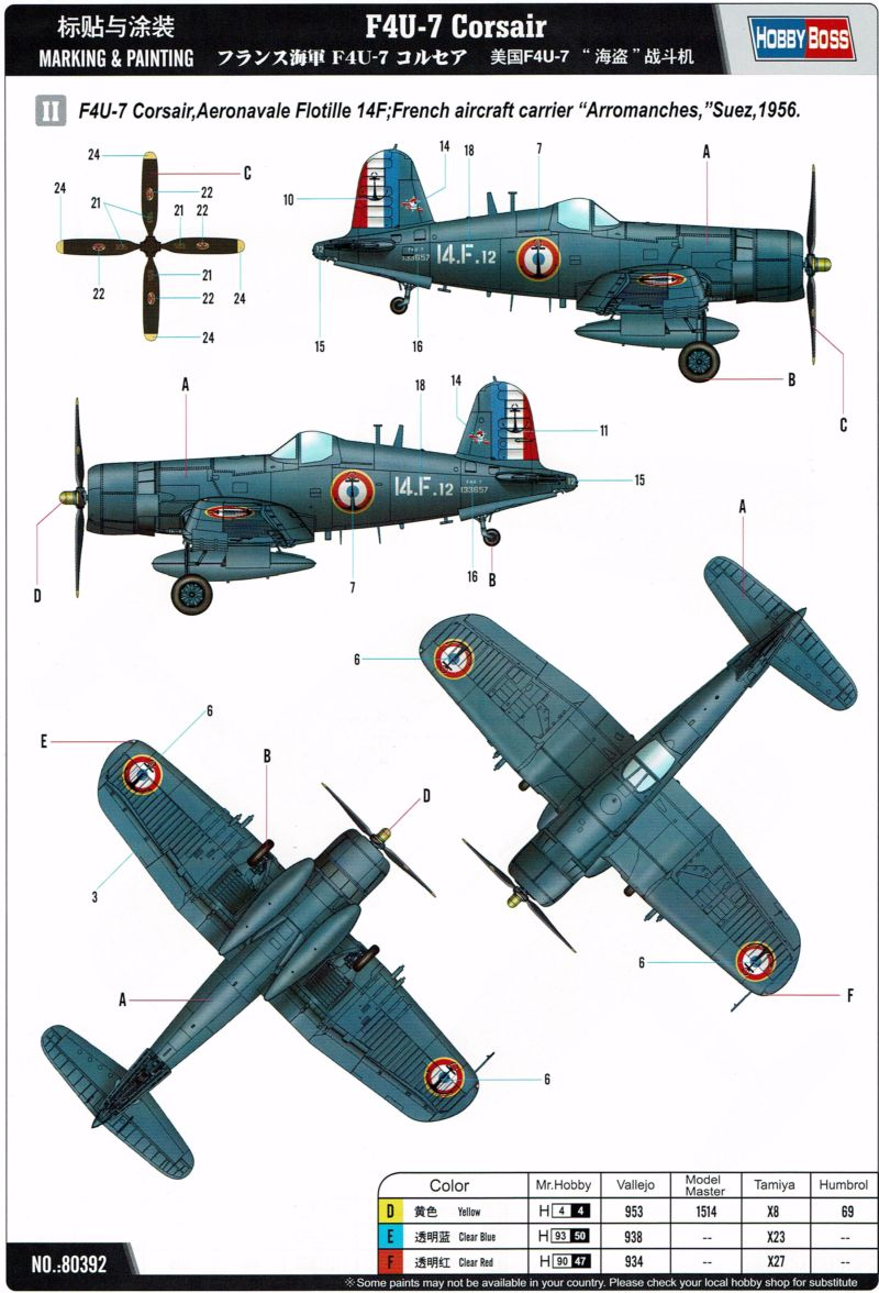 [Hobby Boss - 1/48] F4U-7 Corsair Suez 1956 F4u-7_15