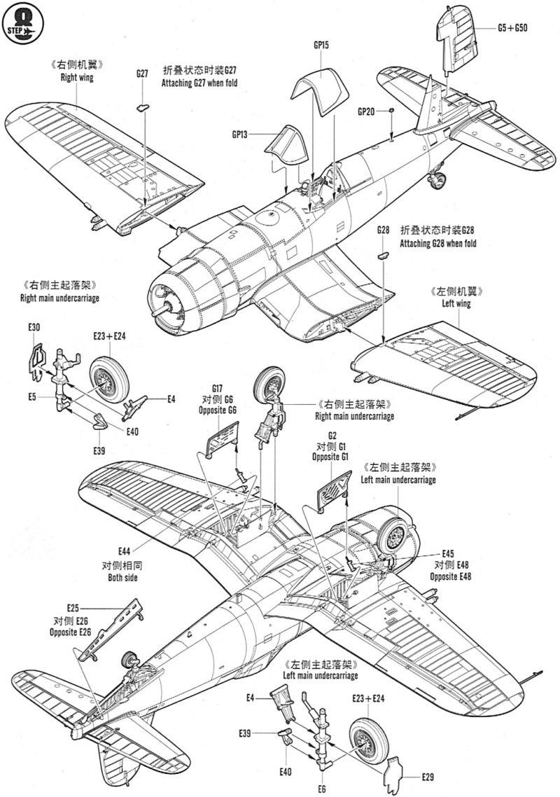 [Hobby Boss - 1/48] F4U-7 Corsair Suez 1956 F4u-7_18