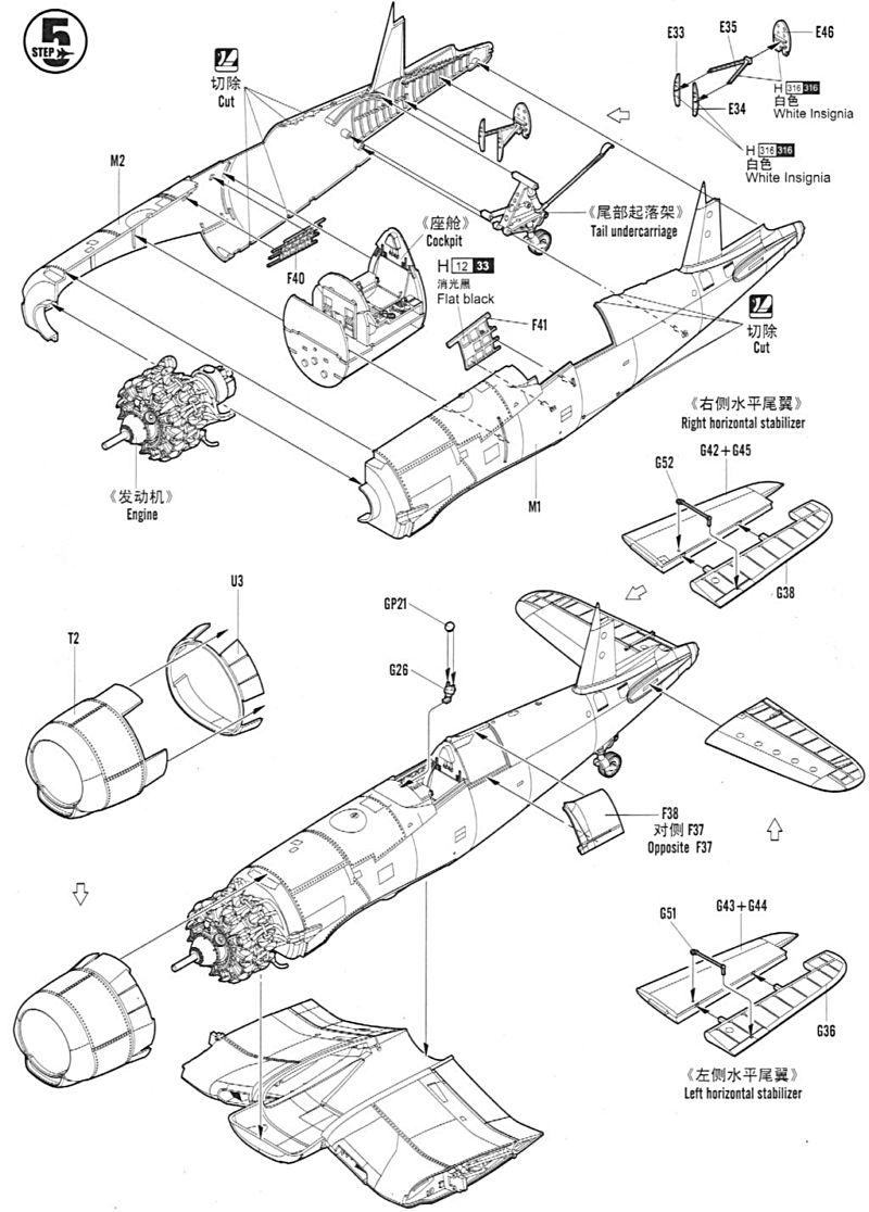 [Hobby Boss - 1/48] F4U-7 Corsair Suez 1956 F4u-7_20