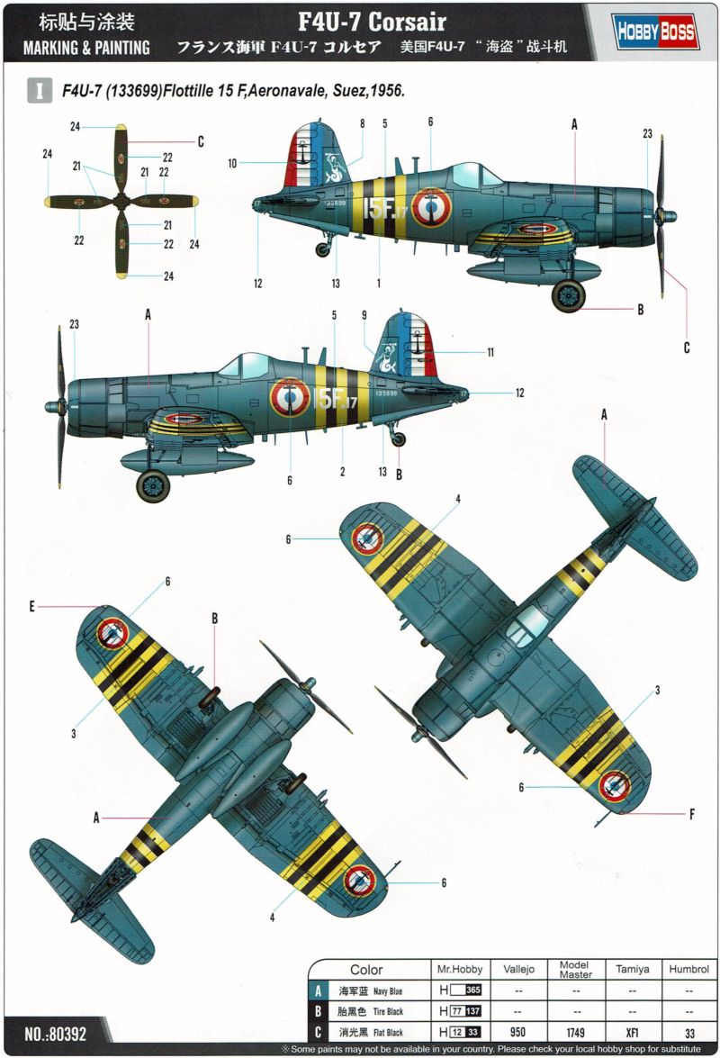 [Hobby Boss - 1/48] F4U-7 Corsair Suez 1956 F4u-7_21