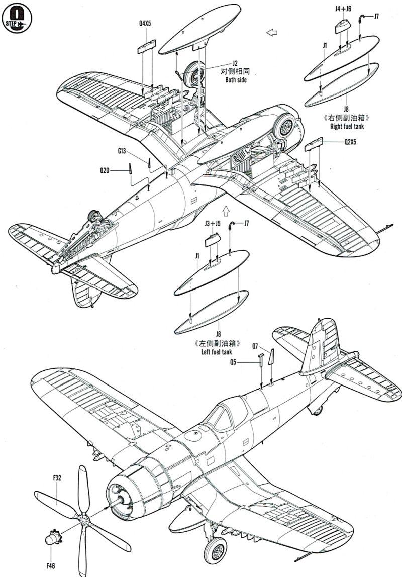 [Hobby Boss - 1/48] F4U-7 Corsair Suez 1956 F4u-7_22