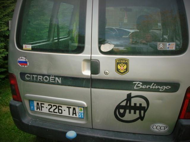 mon véhicule Dsc02410