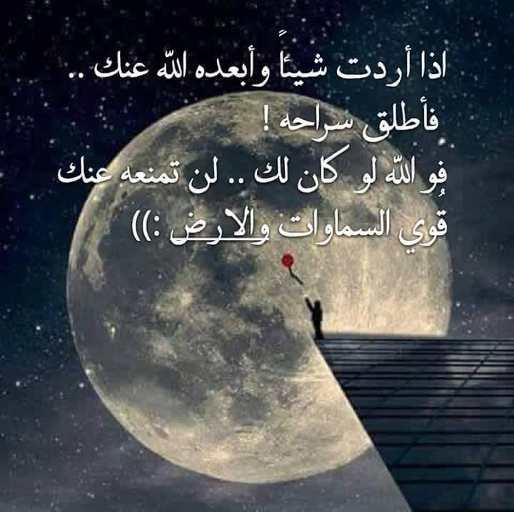 علي فكرة !! مش كل حاجة ربنا اخذها منك تبقى  مش ليك  1010