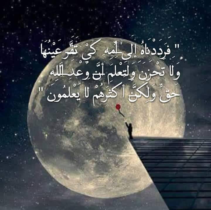 علي فكرة !! مش كل حاجة ربنا اخذها منك تبقى  مش ليك  1111