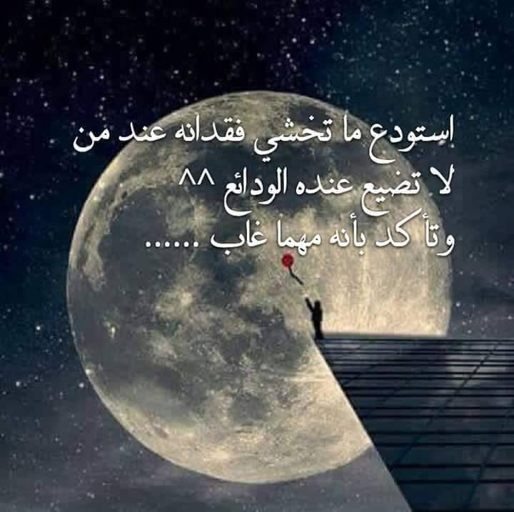 علي فكرة !! مش كل حاجة ربنا اخذها منك تبقى  مش ليك  1411