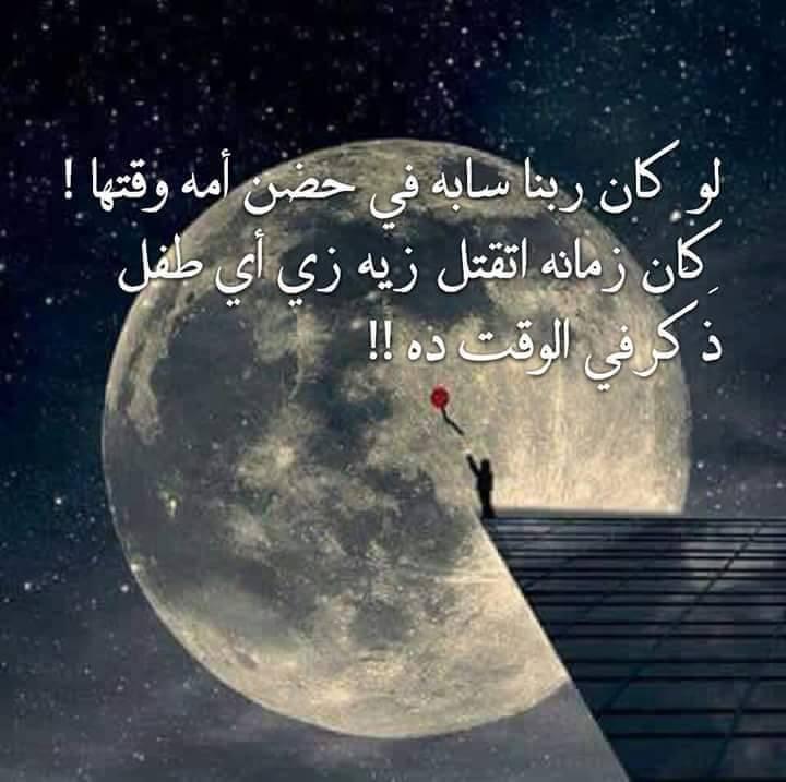 علي فكرة !! مش كل حاجة ربنا اخذها منك تبقى  مش ليك  612