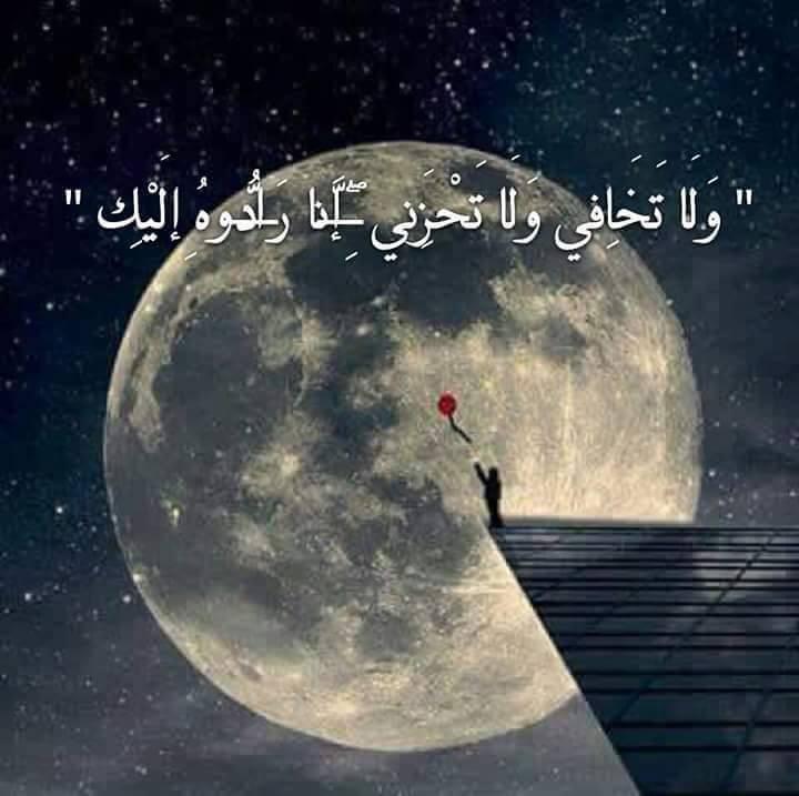 علي فكرة !! مش كل حاجة ربنا اخذها منك تبقى  مش ليك  910