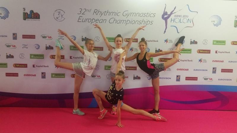 32-й чемпионат Европы (Израиль) 13412911