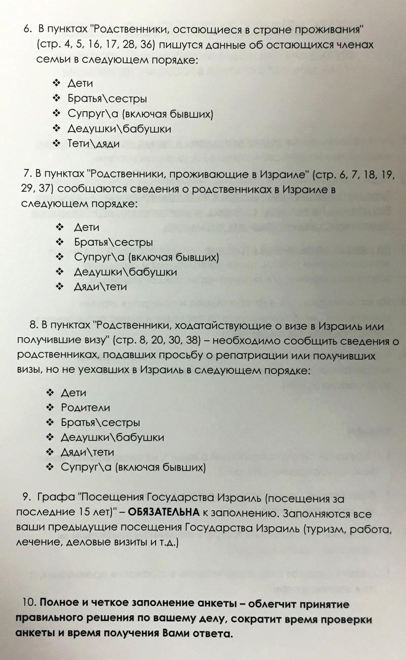 Основные вопросы - Страница 3 Img_0111