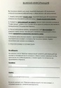 документы - Документы выданные в Израиле Img_0113