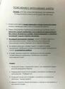 Документы выданные в Израиле Img_0115