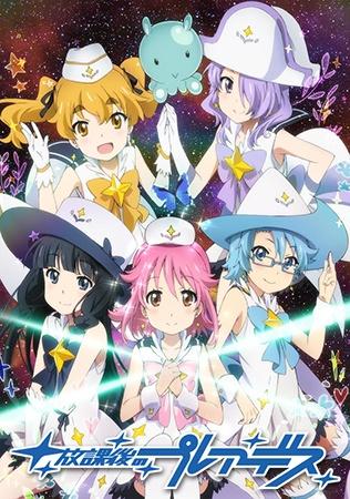Wish Upon The Pleiades 73434l10