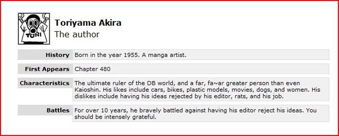 Tori-Bot isnt Omnipotent Akira-10
