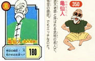 Does Dragon Ball Power Levels determine a character strength? Roshi10