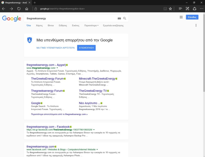 [Update] Νέος επανασχεδιασμός της μηχανής αναζήτησης της Google; 119