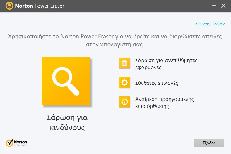 Norton Power Eraser 5.3.0.71 123