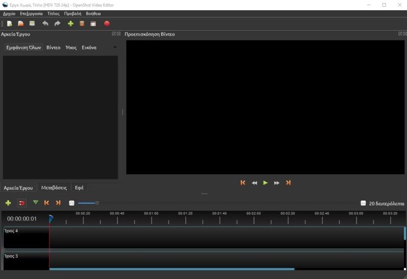 OpenShot Video Editor 2.4.4 129