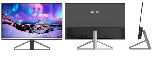 Έκρηξη καινοτομίας στην IFA 2016 για τη Philips με κυρτές οθόνες, τεχνολογία UltraColor και Pop-up ασφάλεια  184