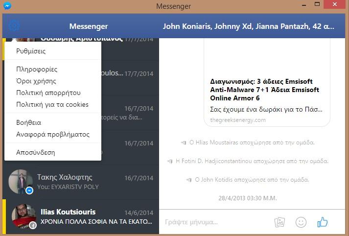 Facebook Desktop Messenger 1.0.13 238