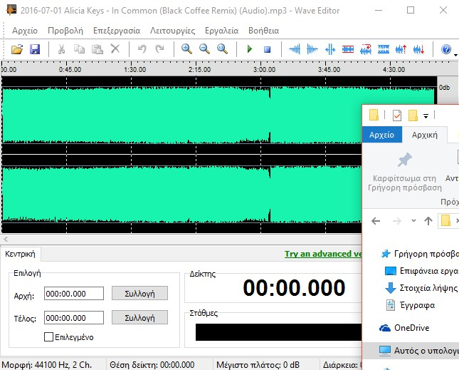 Wave Editor 4.1.0.0    247
