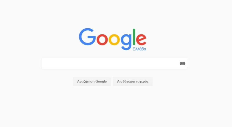 [Update] Νέος επανασχεδιασμός της μηχανής αναζήτησης της Google; 312