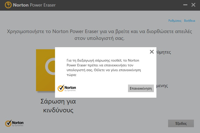 Norton Power Eraser 5.3.0.71 314