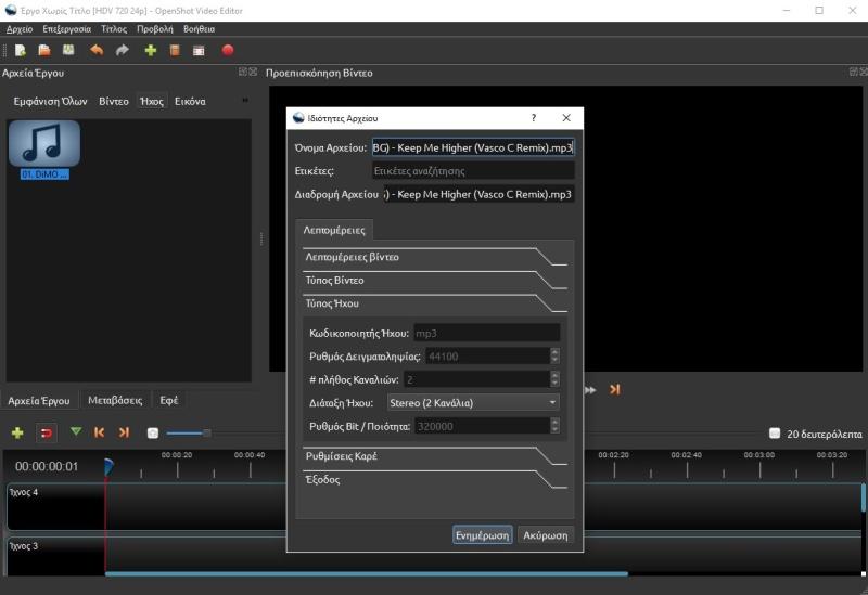 OpenShot Video Editor 2.4.4 414
