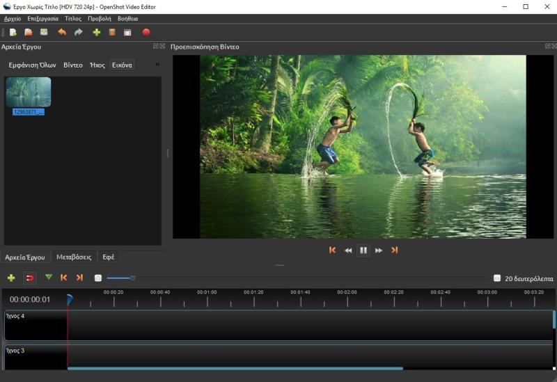 OpenShot Video Editor 2.4.4 512