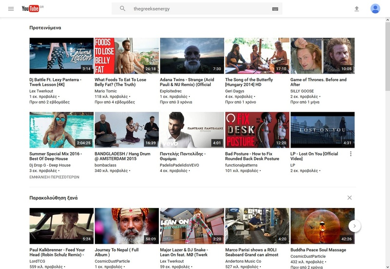 Ο νέος σχεδιασμός Material Design του Youtube 513