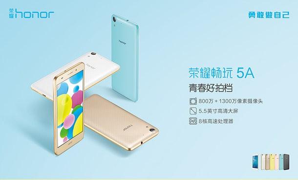 Huawei Honor 5Α: Είναι πλέον επίσημη η συσκευή  Honor-10