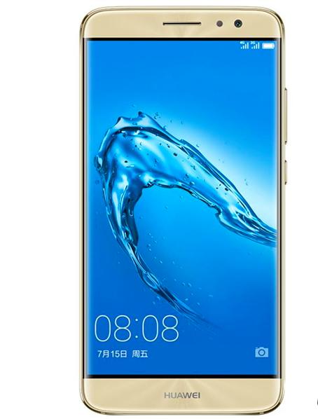 Huawei Maimang 5: Nέο smartphone με SoC Snapdragon 625 Huawei12