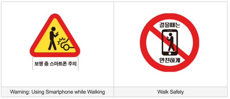 Νέα σήματα οδικής κυκλοφορίας για smartphones στη Νότια Κορέα Seoul-10